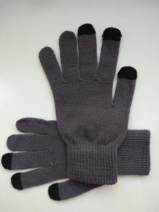 Handschoentjes voor lusjes grijs