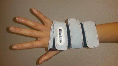 ISBA anti-flexibele polsbrace